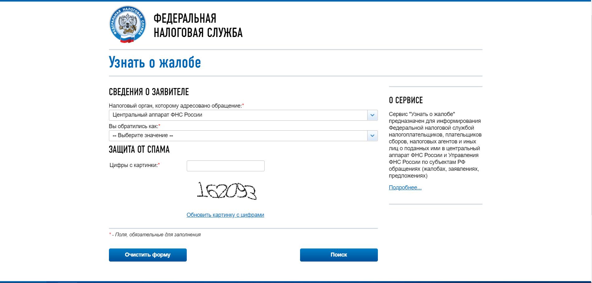 Как узнать срок выдачи водительского удостоверения