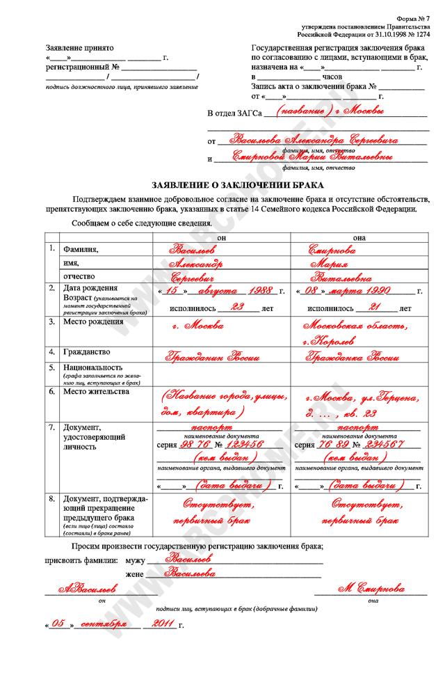 Г иркутск сайт гибдд по лишению водительских прав