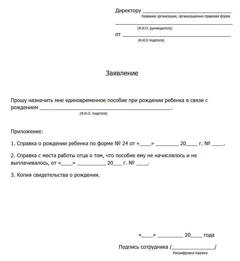 Наладчик кипиа 5 разряда должностная инструкция