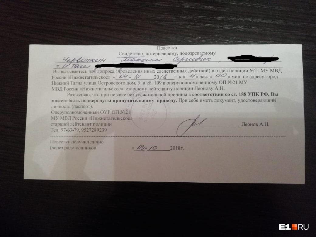 Полоиклиника ветеранов уфа лечение чернобыльцев