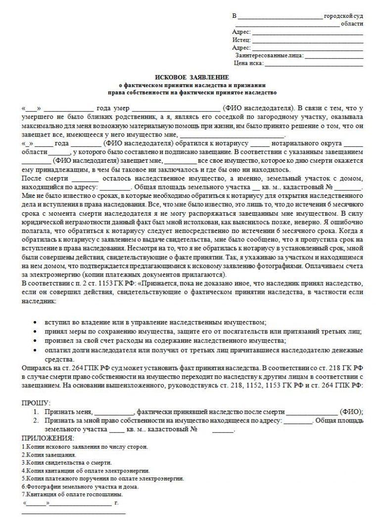 Образец приказа о приеме на работу заместителя директора