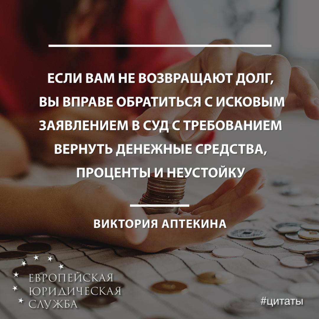 Рефинансирование ипотеки в 2019 г условия