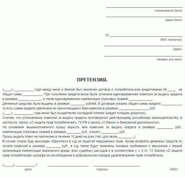 Если один учредитель надо ли делать учредительный договор