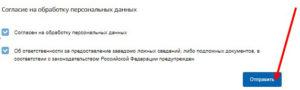 Образец заявления начальнику судебных приставов о выплате долга в расрочку