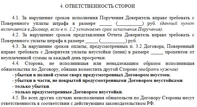 Реновация В Москве Последние Новости В Лефортово
