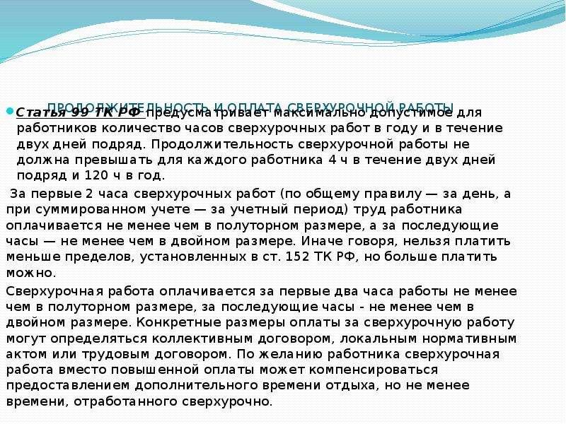 Упрощенное получение гражданства для жителей донбасса при замужестве