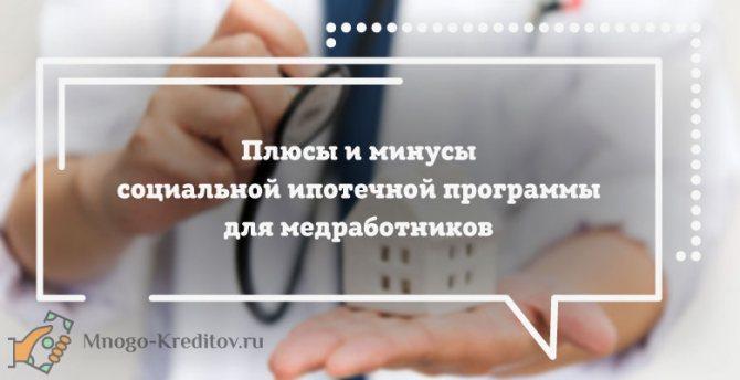 Расторжение договора страхования образцы заявлении