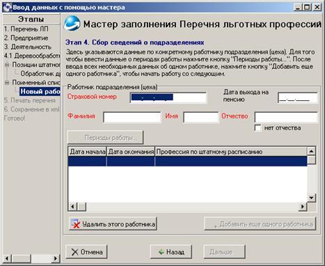 Региональное возмещение льгот за коммунальные услуги по новгородской области
