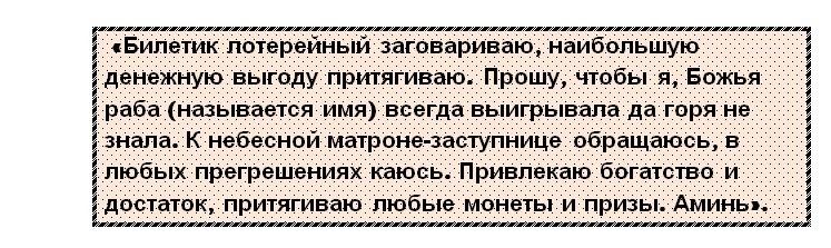 Ук рф мин размер взятки