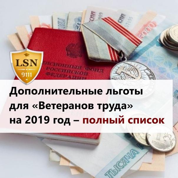 Форма заявления об отказе от гражданства в россии