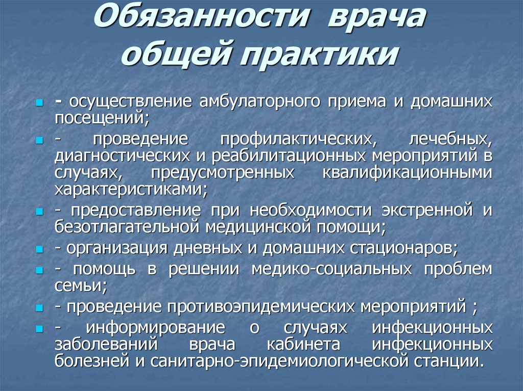 Адрес управления роспотребнадзора по челябинской области