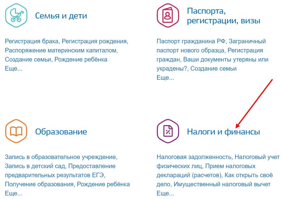 Межевание Земельного Участка Бесплатно Новый Закон 2019 Красноярск