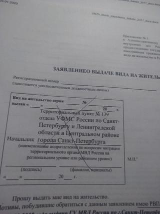 Имеет ли право работодатель штрафовать работника по тк