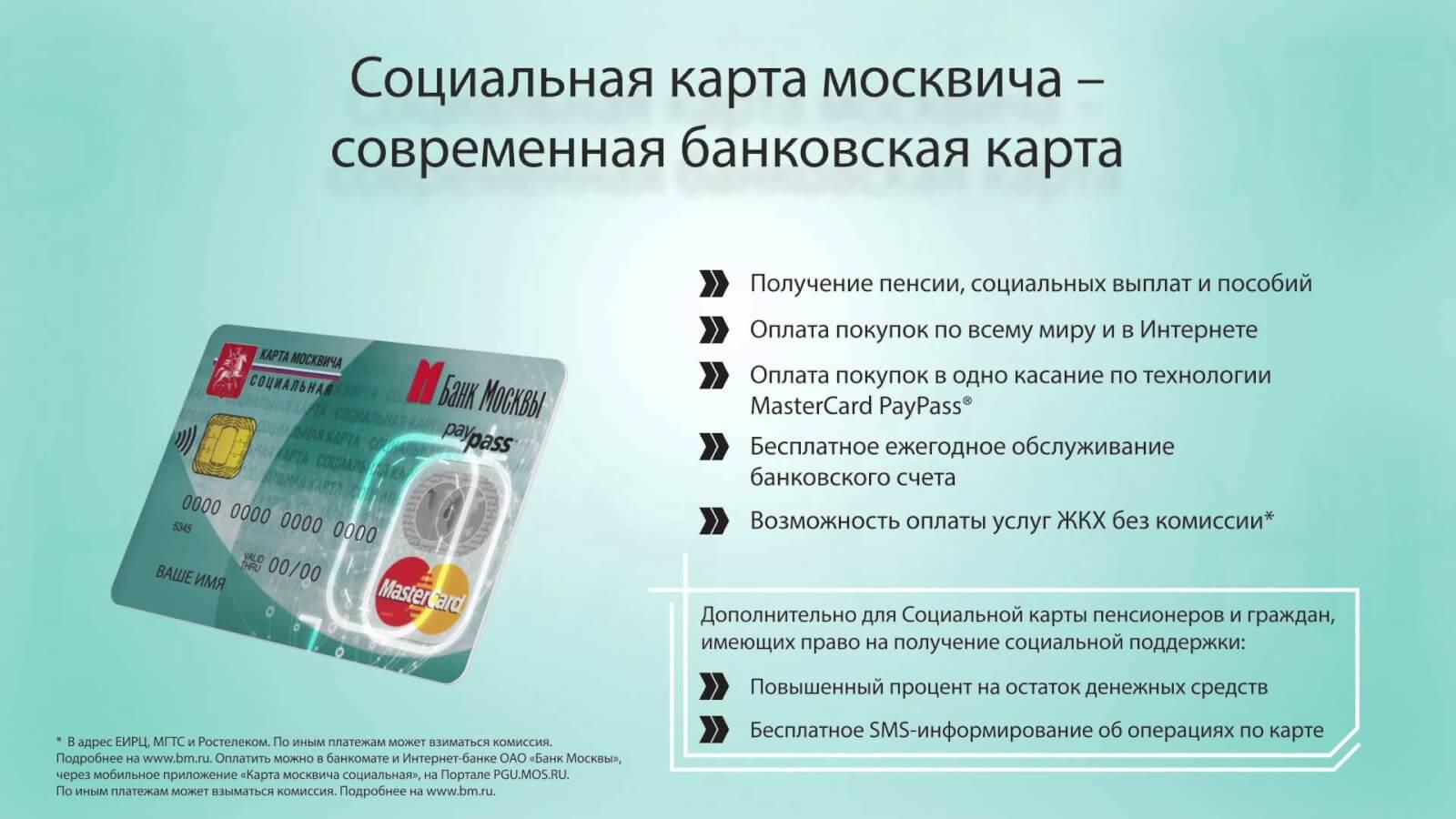 Калькуляция киевской котлеты на ехсел