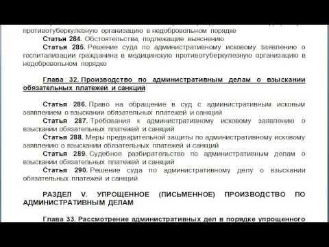 Пенсия инвалидам 2 группы в 2018 самарской области