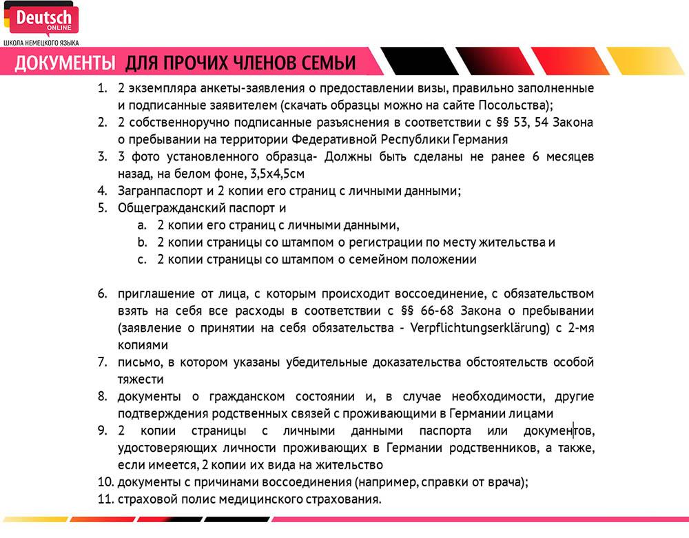 Декретный отпуск в беларуси с 1 января