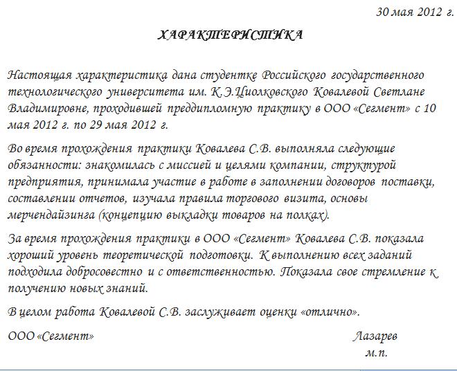 Прием на сегодня судьи ершовой московского района спб