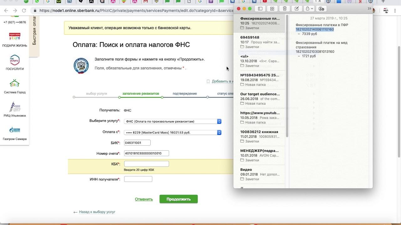 Размер Пенсии Ликвидатора Чаэс В России