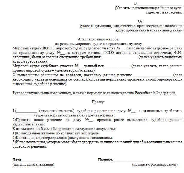 Можно Ли Продать Дом С Прописанными В Нем Httyrjv