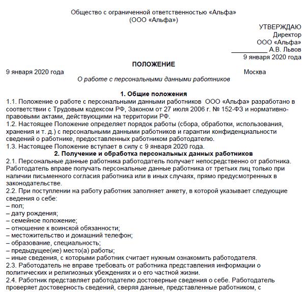 Официальный сайт губернатора тверской области руденя написать письмо
