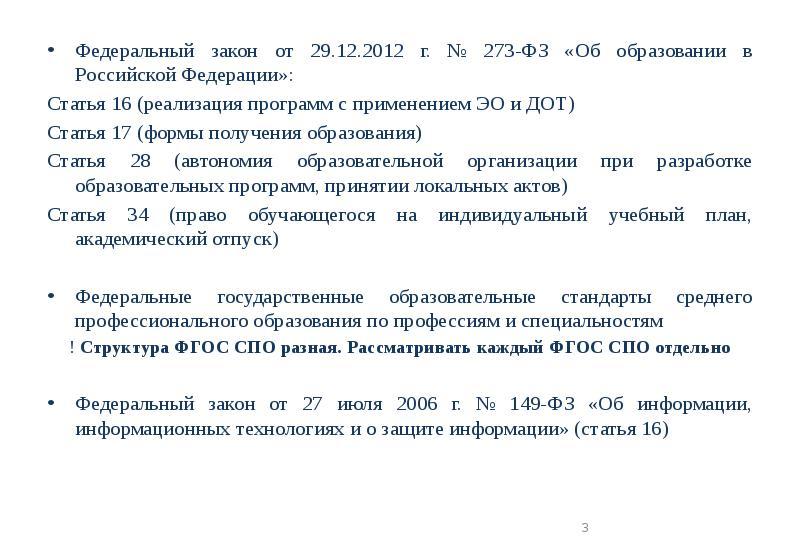 Акт приема передачи при увольнении генерального директора