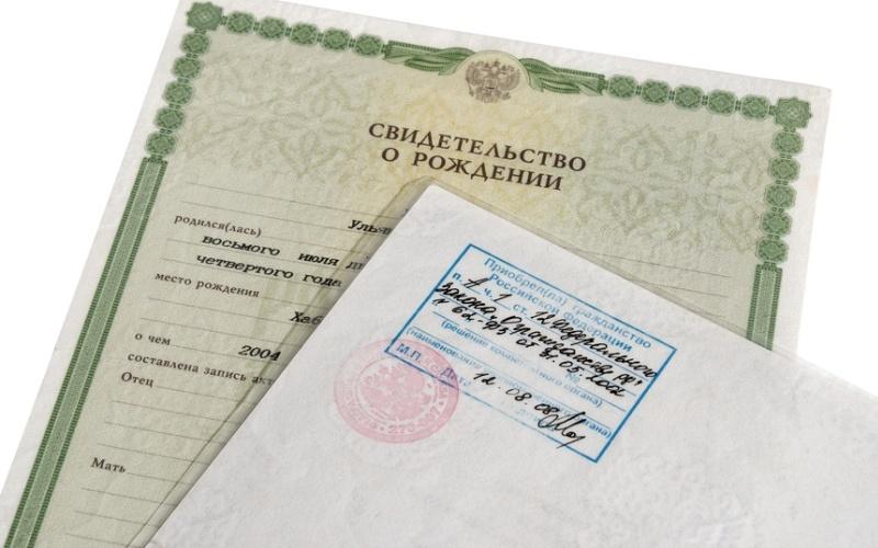 Есть ли льготы ветеранам труда по транспортному налогу в московской области