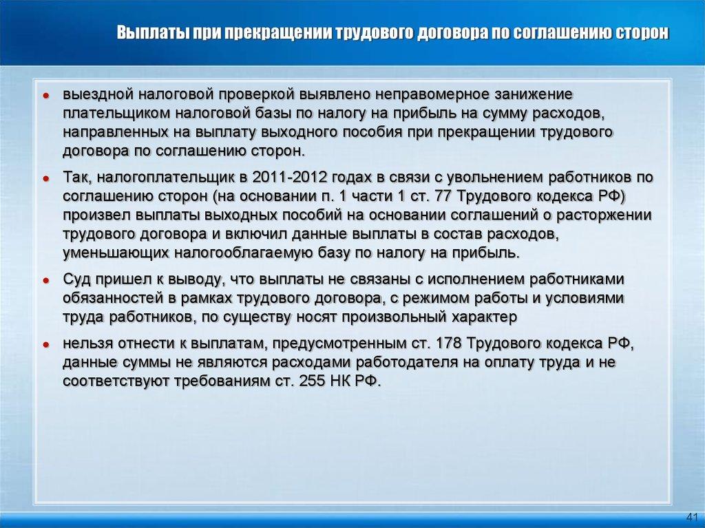 Можно ли без московской прописки сделать полюс московкий