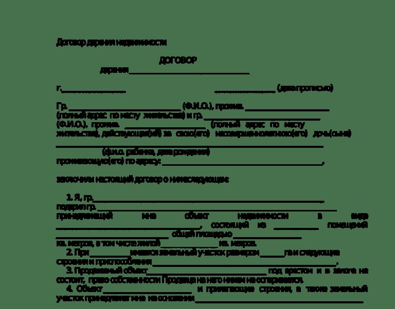 Пошаговая инструкция на увольнение сотрудника