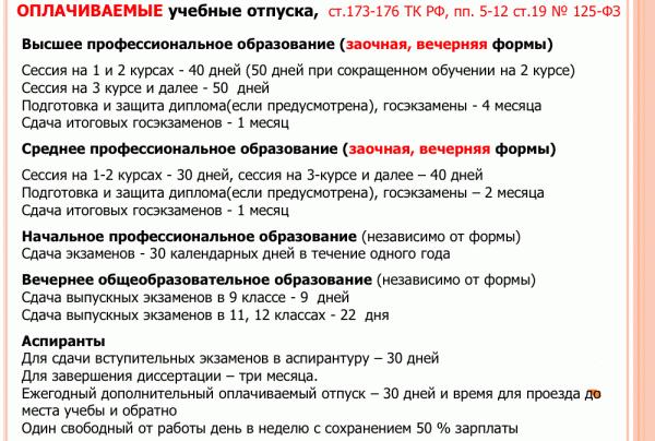 Мордовия краснослободск федеральная налоговая служба