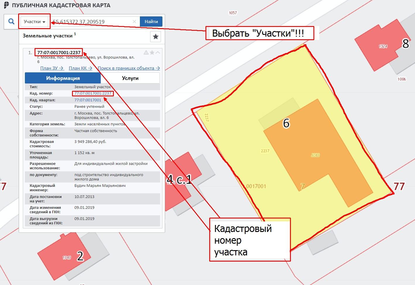 Какие льготы в новгородской области ветераном труда