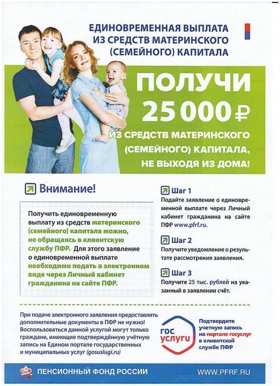 Могут ли юр лица брать потребительский кредит