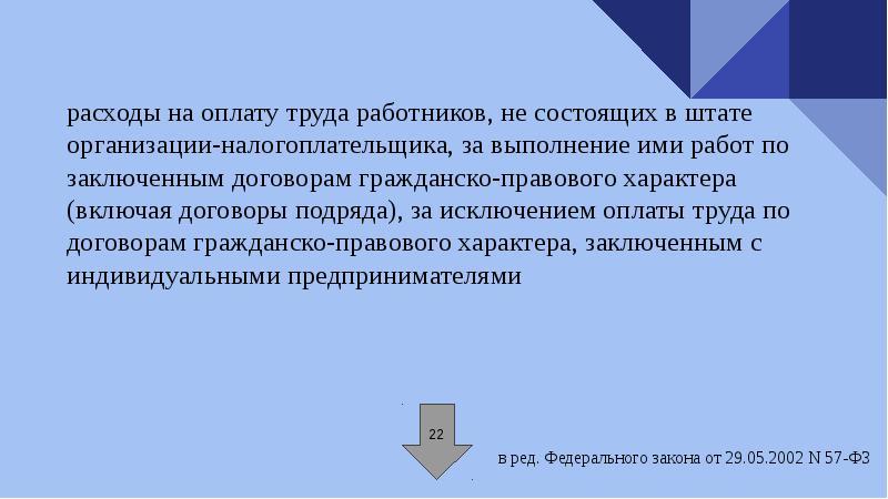 Серпухов где получить дубликат пенсионного удостоверения