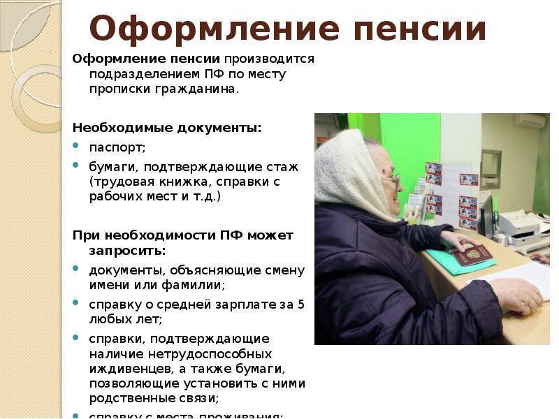 Ифнс пятигорск официальный сайт