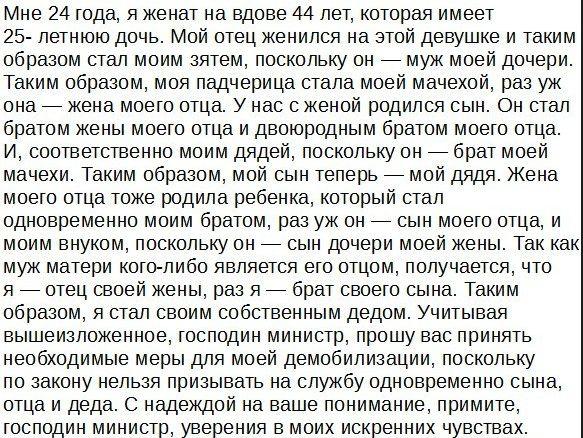 Субсидия На Оплату Жкх В Ленинградской Области В 2019 Году Для Многодетных