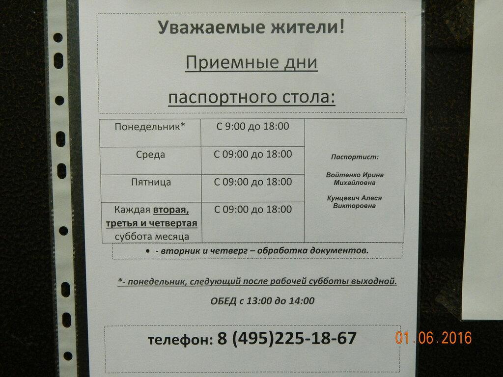 Сколько стоит узаконить перепланировку в москве