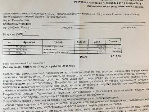 Ангарские судебные приставы узнать задолженность