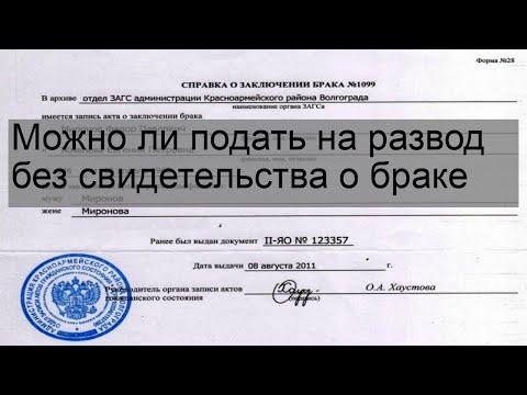 Налог на сдачу квартиры в аренду в 2019 году в беларуси
