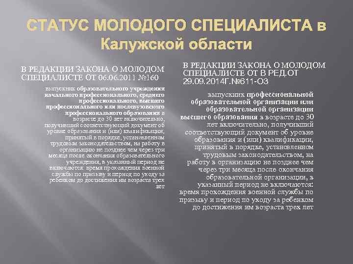 Где оформили регистрацию в москве на новорожденного