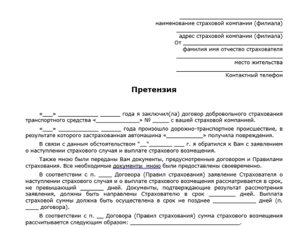 Учеба В Пту В Советское Время Входит Ли В Общий Трудовой