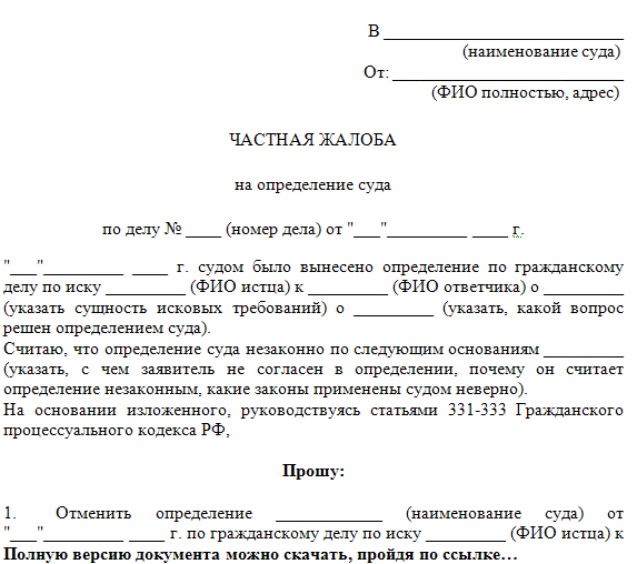 Районный Коэффициент В Краснодаре 2019 Таблица