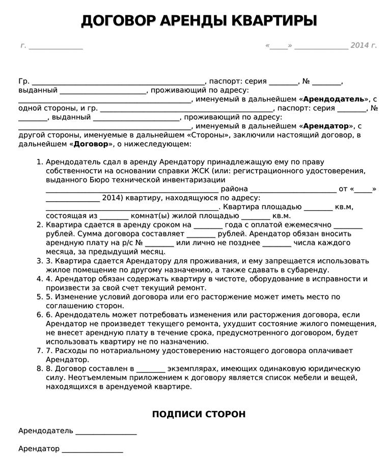 Дополнительное соглашение об изменении срока действия договора подряда