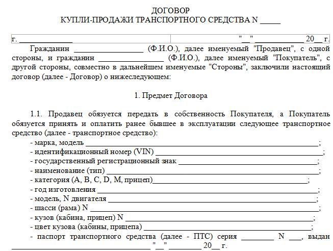 Условия разрешений парковочных мест для инвалидов в москве