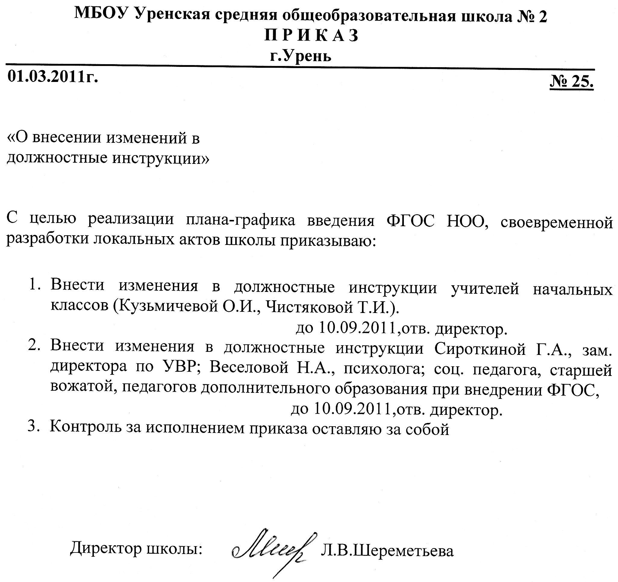 Максимальная Сумма Декретных 2019