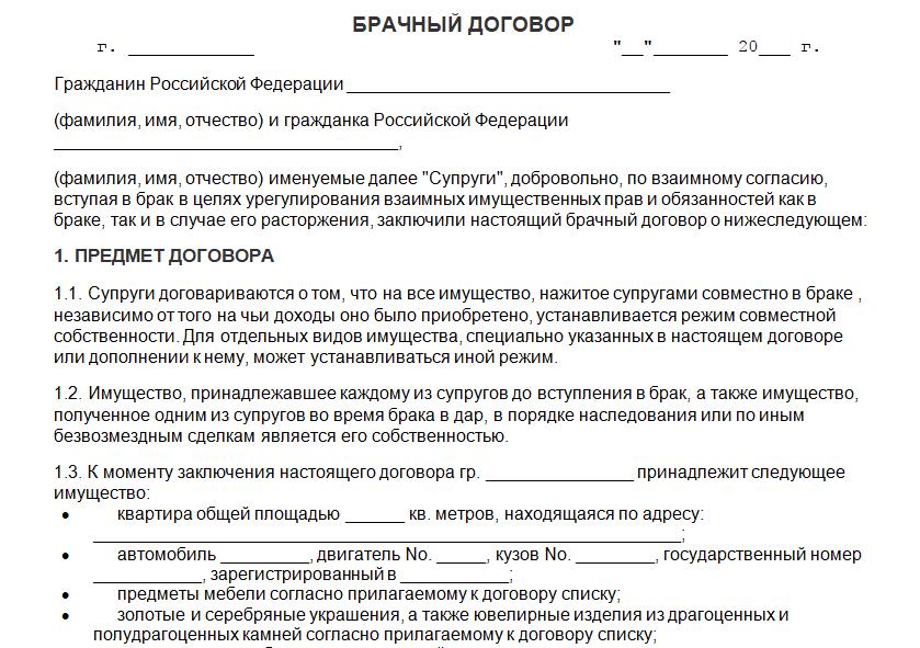 Кто рассылает квитанции на налог землю в россошанском районе