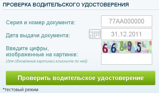 Кто платит московскую доплату к пенсии