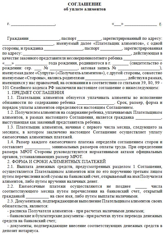 Регистрация в росреестре договора субаренды