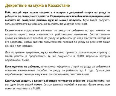 Какая доплата к пенсии инвалиду 2 группы в 2018 году москве