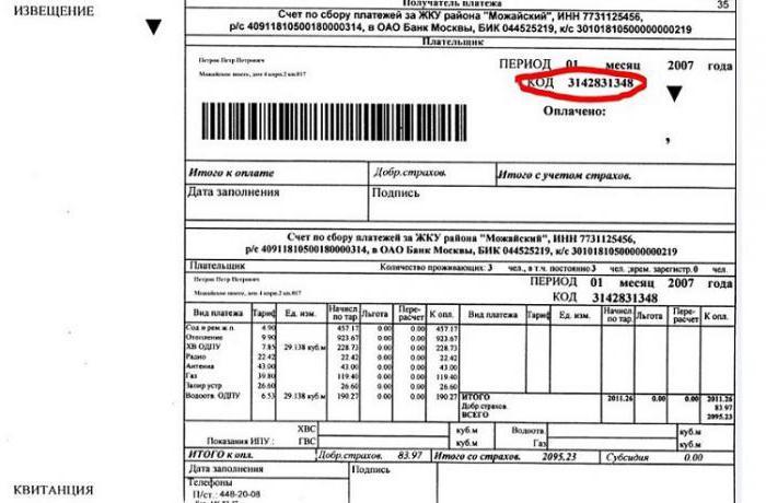Как отправить письмо в украинское посольство