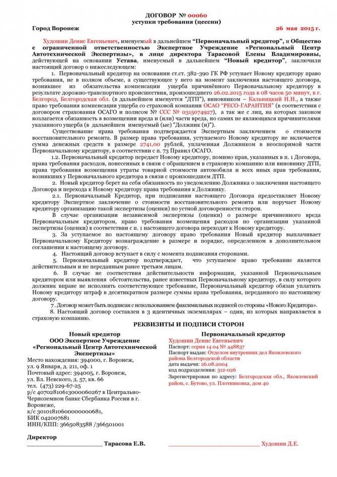 Образец приказа о назначении ответственного за организацию воинского учета