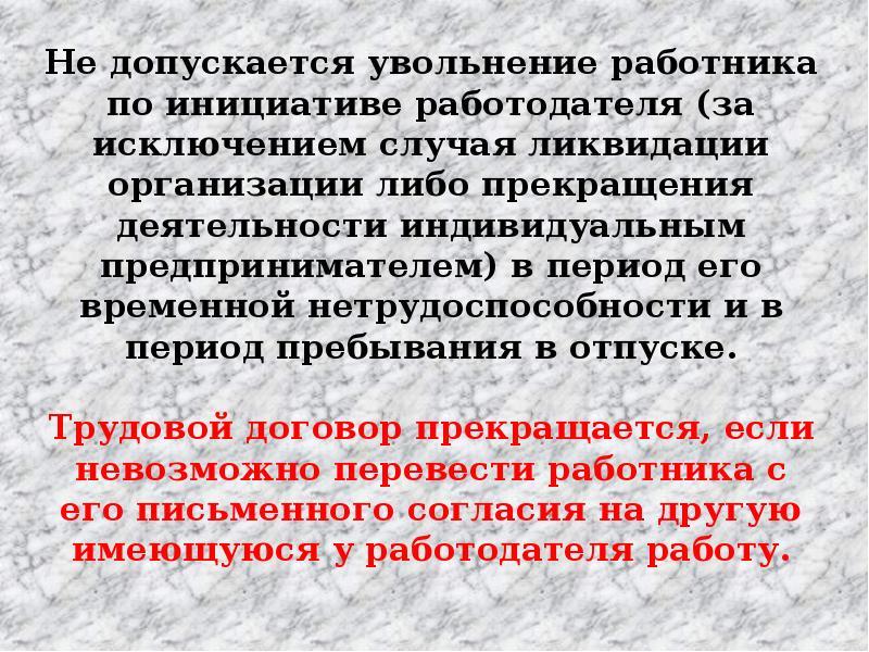 Воинский учет в организации пошаговая инструкция 2019